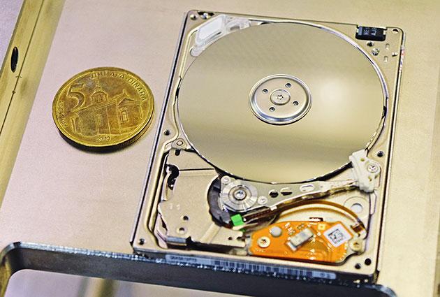 mali-hard-disk-helpdisc